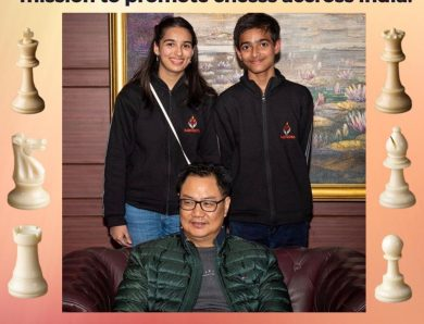 Teenage sibling duo on a mission to promote Chess across India